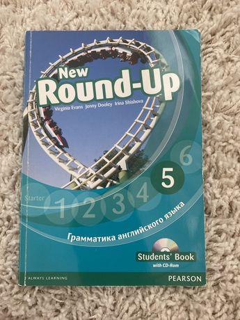 Грамматика английского языка Round-Up