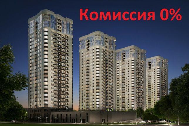 От инвестора! Без комиссии Урловский 2 Днепровская Осокорки Позняки
