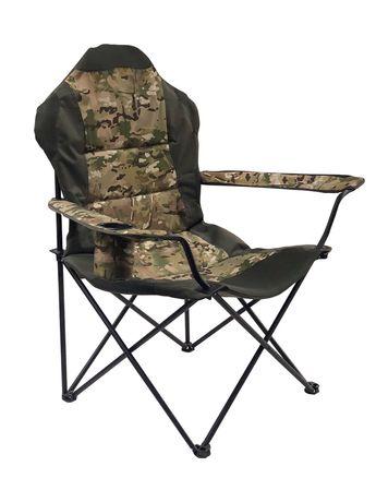 Кресло рыбацкое раскладное в чехле.