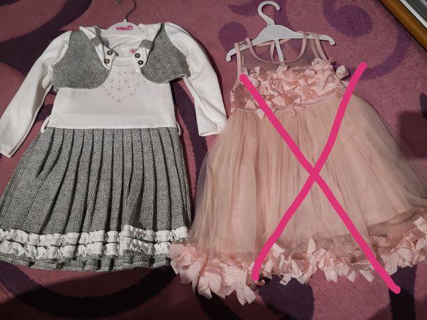 Платья нарядное на девочку 3-4 года