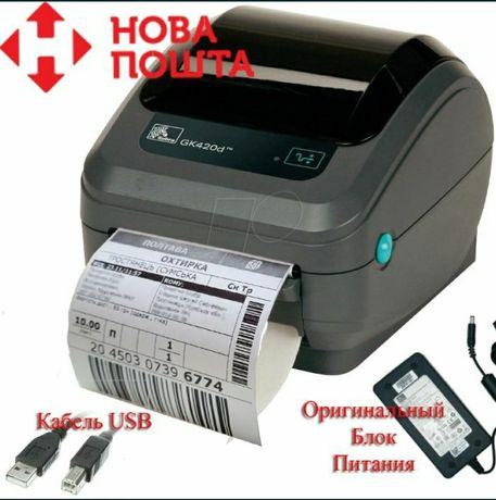 Принтер этикеток, штрихкодов Zebra Gk420d. Для Новой Почты.