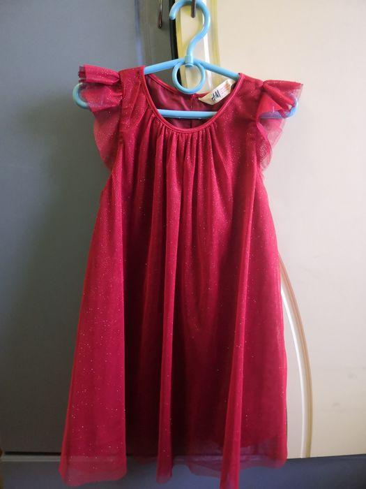 Платья H&M для девочки Кривой Рог - изображение 1