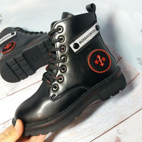 Деми ботинки на девочку черные с красным 31 33 33 34 35 36