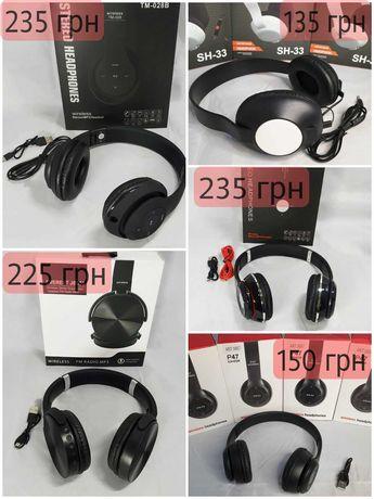 Беспроводные Bluetooth наушники 5 видов