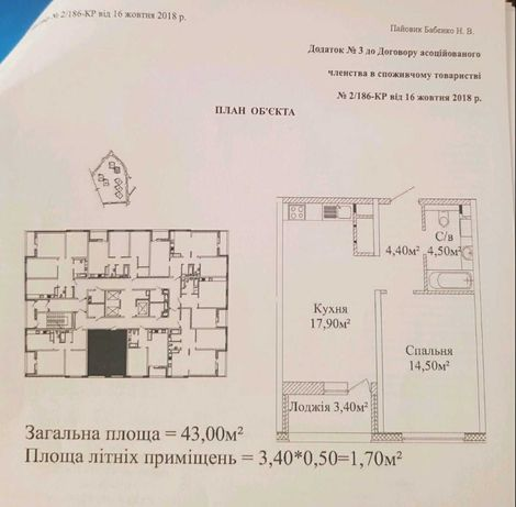 """ЖК """"АЛЬТАИР 3"""". 2 СЕКЦИЯ. Дизайн квартиры в подарок! от Собственника!"""