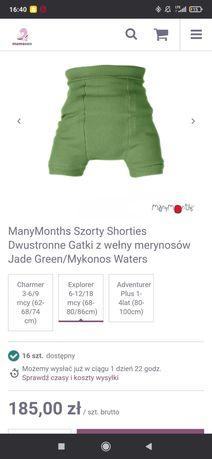 Gatki Explorer Jade green/ Mykonos Waters manymonths