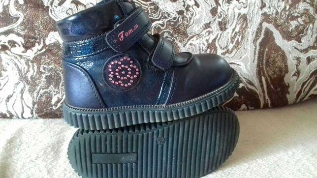Дитяче взуття (черевики дитячі, осінні)