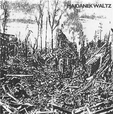 Продам редкий CD-R Majdanek Waltz – Ворон (Raven)
