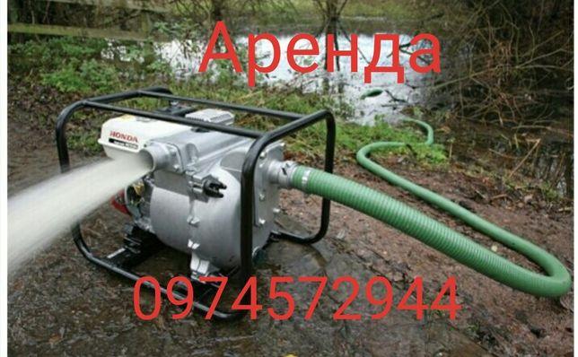 Мотопомпа помпа водяная откачка перекачка выкачка воды