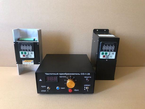 Перетворювач частоти, частотный преобразователь, частотник