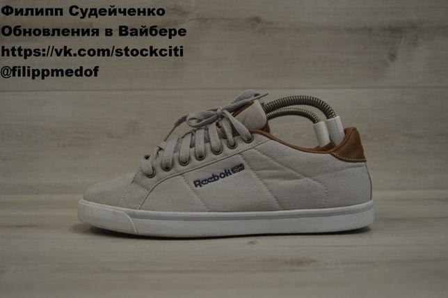 Мужские кеды кроссовки фирмы Reebok(nike/adidas/mizuno/lowa/salomon)