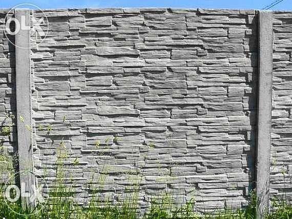 Ogrodzenia betonowe wysokość 2m