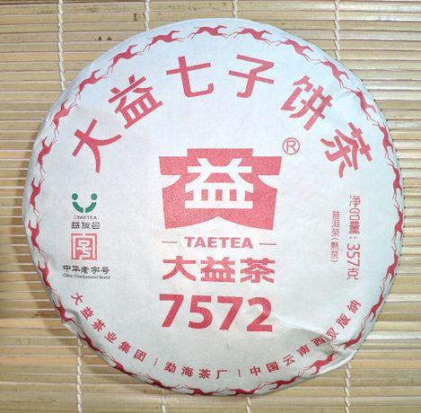 Китайский чай Шу пуэр (пуер)Menghai Dayi 7572. .Вес 357г.2019г.