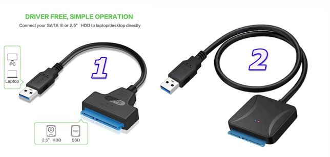 "Адаптеры USB 3.0 на SATA для подключения HDD/SSD 2,5""/3,5"" или CD/DVD"