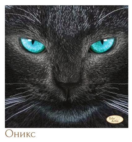 Набор для вышивки бисером Тэла Артис Tela Artis Оникс, черный кот