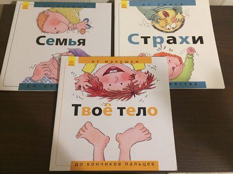 Книги для детей ранок