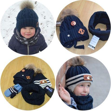 Шапки зимние с бубоном для мальчиков