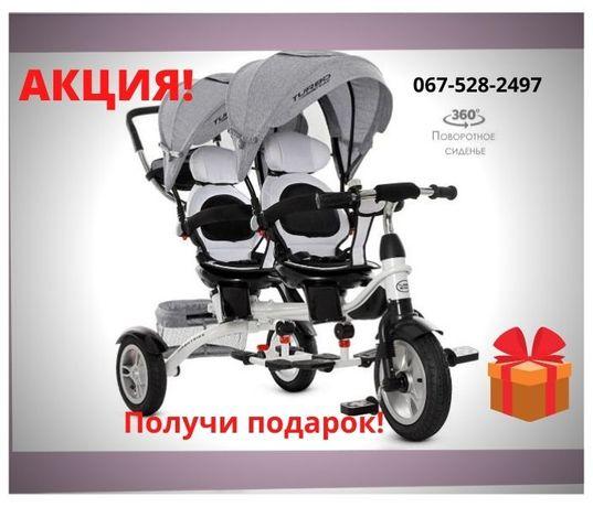 ХИТ!Детский велосипед трехколесный велосипед-коляска для двойни.КИЕВ