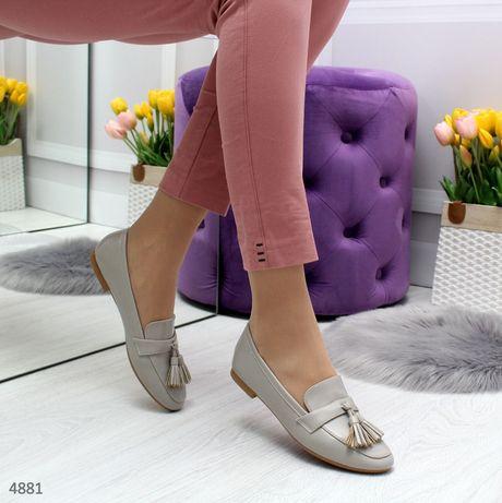 Туфлі -Мокасіни