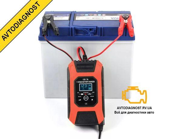 Автоматическое зарядное устройство FOXSUR 12V 7A (импульсное ЗУ)