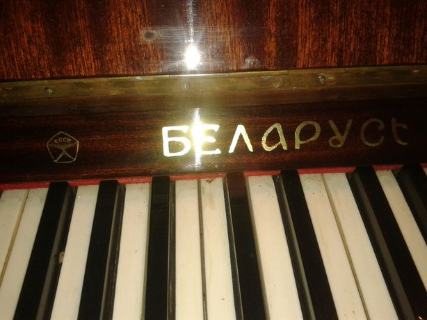 Pianino białoruś belarus