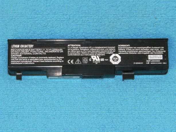 Bateria akumulator Fujitsu Siemens SMP-LMXXSS3 2200 mAh 11,1 V