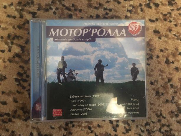мотор'ролла колекція альбомів mp3