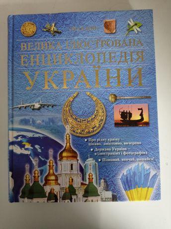 Велика iлюстрована енциклопедiя Украiни