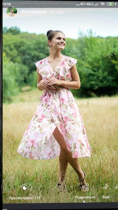 Платье Днепр - изображение 1