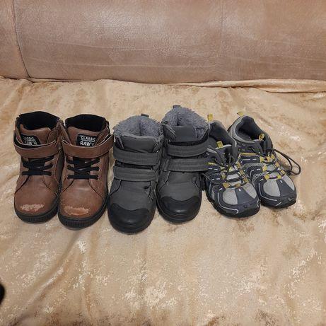 Обувь по 50грн 19см