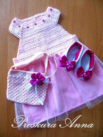 Комплект святковий (плаття+сумочка+пінетки) 12-18 місяців