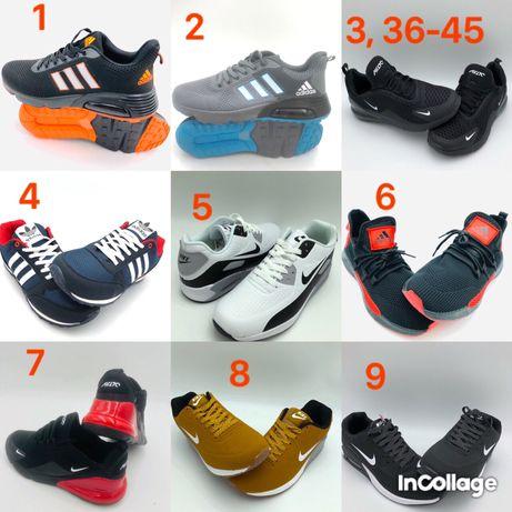 Buty nike air max adidas granatowe czarne biale 40,41,42,43,44,45,46