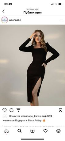 Платье Weannabe xs новинка