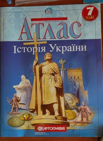 Атласи 6-7клас з географії та Історії