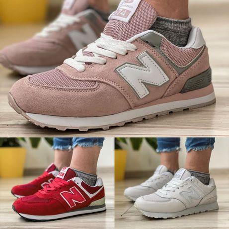 Женские кроссовки кожаные Сетка New Balance 574 2021 22,5-26,5см белые