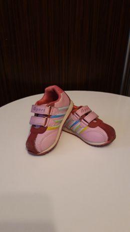 Buty dziecięce adidasy rozmiar 23