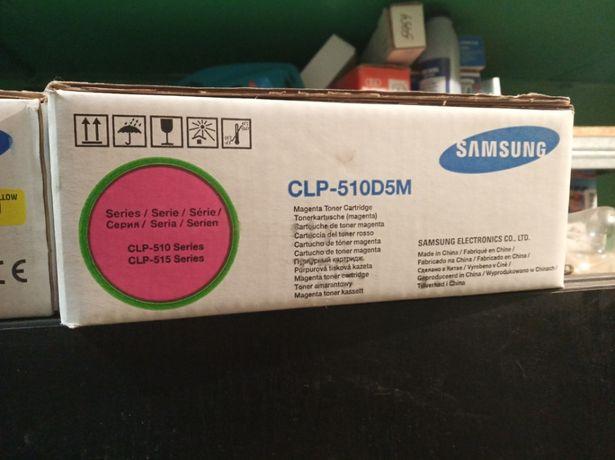 Картридж Samsung CLP-510D5 (желтый и красный)