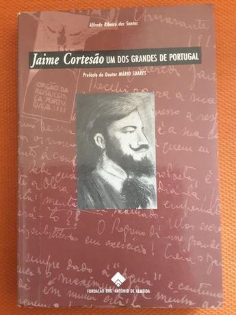 Jaime Cortesão / Hospital de Todos-os-Santos/ Mosteiro de Alcobaça