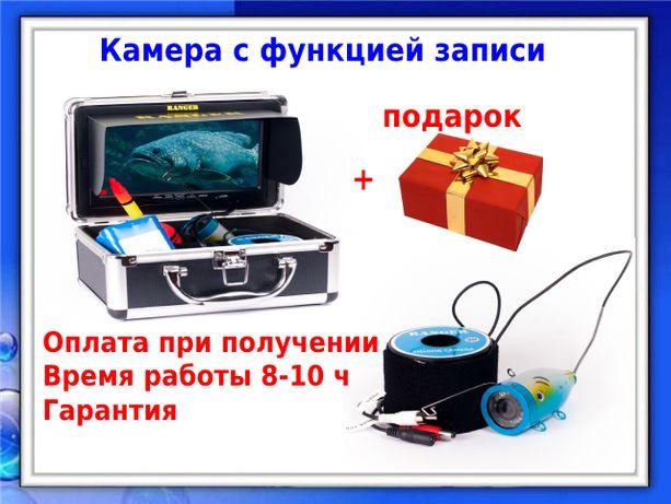 Видеокамера подводная для рыбалки Ranger Lux Record.Функция записи.