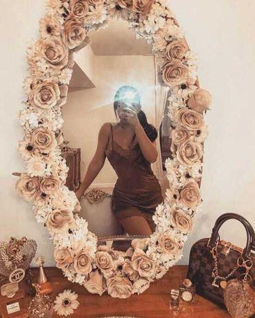 Зеркало станет другим