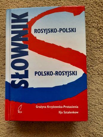 Słownik polsko-rosyjski Wilga