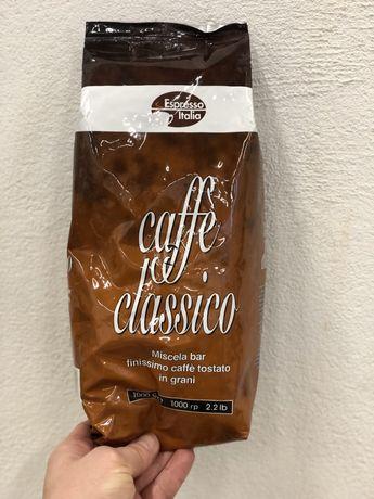Gimoka Caffe Classico 1 kg kawa ziarnista
