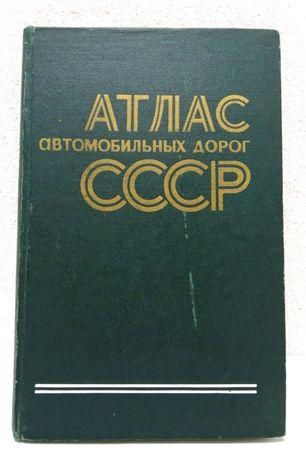 Zabytkowy Album Samochodowy CCCP