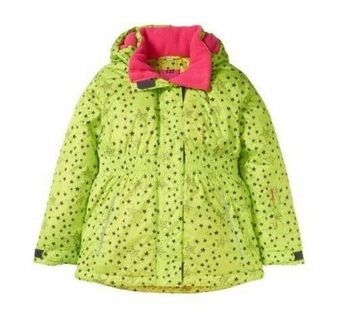 Дитяча куртка Kik