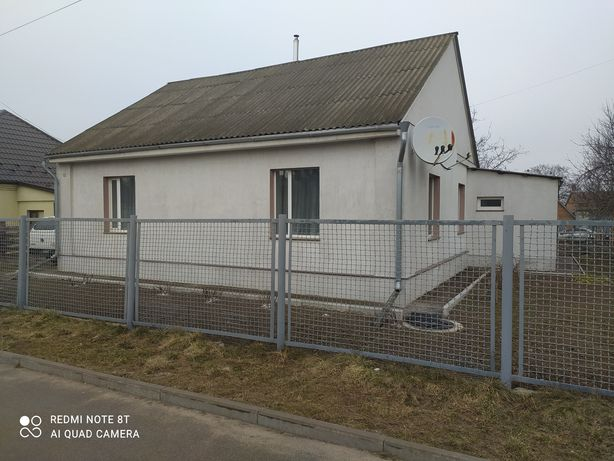 Продам будинок Жмеринка