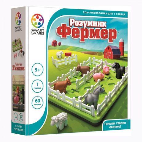 Розумник фермер - розвиваюча гра