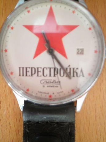 """часы наручные"""" Перестройка"""" механические Слава"""