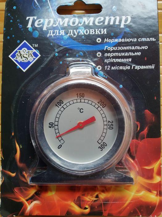 Термометр для духовки, для печки Сумы - изображение 1