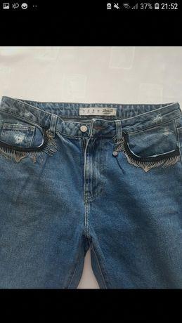 Spodnie 14/42/XL