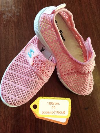 Взуття дитяче ( б/у)